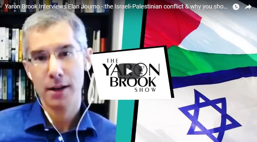Elan Journo on the Yaron Brook Show discussing What Justice Demands