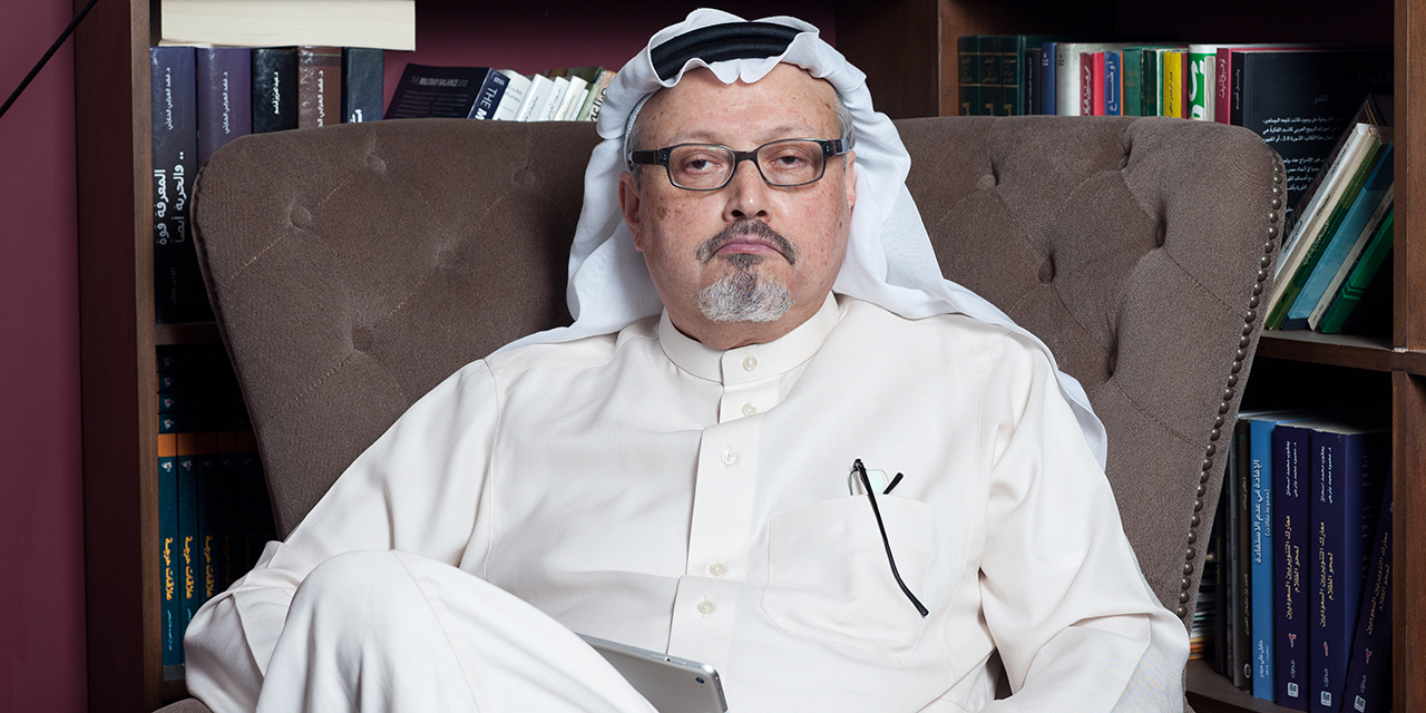 Jamal Khashoggi at home 2016